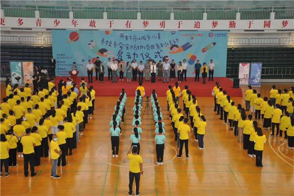 河南开封|提高孩子们的安全防范意识,守护他们健康快乐成长