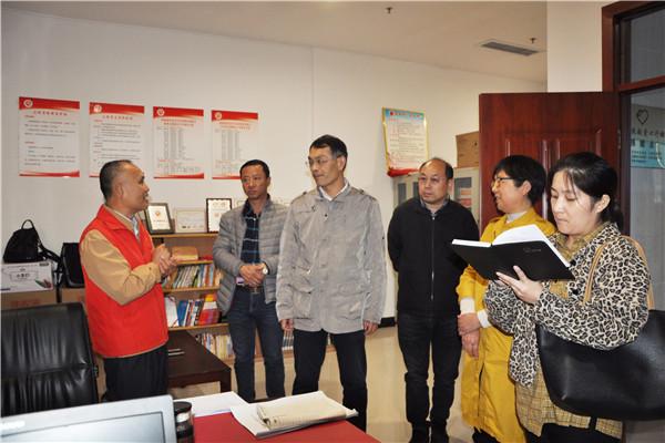 河南开封 市域社会治理现代化工作调研督导组调研指导开封市志愿服务