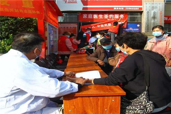 河南开封【黄手环行动】今天的活动让老人们都高兴而来开心而去
