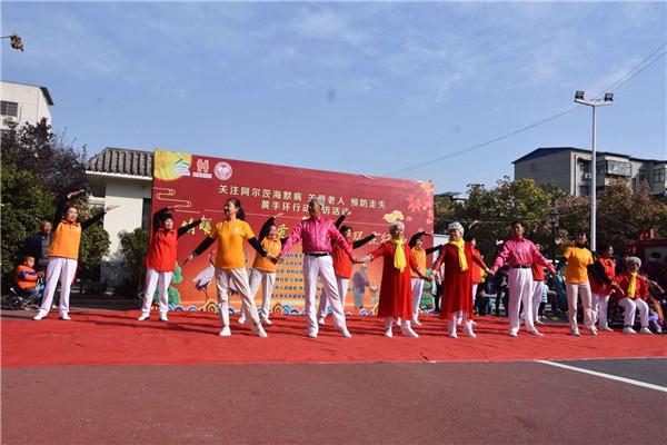 河南开封【黄手环行动】陪伴社区老人度过一个暖暖的重阳